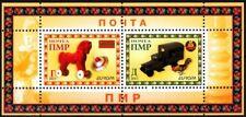 MOLDOVA / PMR Transnistria 2015 EUROPA: Toys. Souvenir Sheet. Perforated, MNH