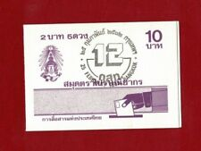 1989 Thailand Communications Booklet SG 1399 muh