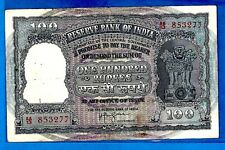 India P43c 100 Rupees LION CAPITAL & ELEPHANTS Sign Iyengar 1st Issue 1957 XF+