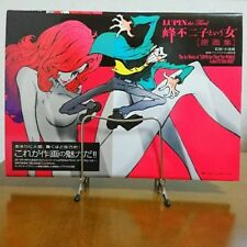 Lupin the Third The Woman Called Fujiko Mine Art Works Art Book USED JAPAN