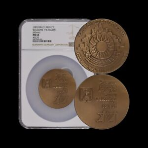 1983 Israel Medal - NGC MS64 - Top Pop 🥇 Israel Welcomes the Tourist (AM 5743)