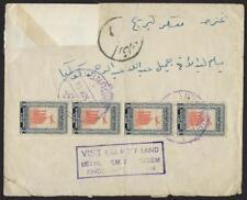 Jordan Palestina 1951 Raro Shouneh Cover Cancel IN Viola Piccolo Villaggio