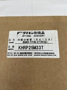 Daikin KHRP25M33T 3-Pipe REFNET Joint Branch Piping Kit(R410A)
