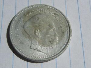 Bac Ho Ho Chi Minh Coin 1 Dong 1946 (See Photos) #B109