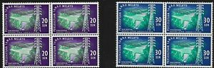 Malaysia 1963 Cameron Highlands Hydro-Electric Scheme - Blocks of 4 MNH