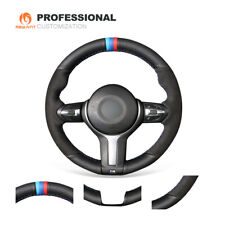 Suede Leather Steering Wheel Cover for BMW F22 F30 F32 F07 F12 M2 M3 M4 M G124