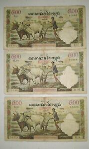 (3) CAMBODIA Banknote 1972 500 Riels