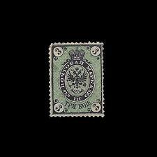 Russia. Empire. Wove Paper. 14 1/2, 15. 1865. Scott 13. MNH (BI#NMBX)
