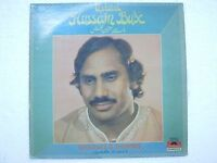USTAD HUSSAIN BUX GHAZALS & THUMRIS 1979 RARE LP RECORD india hindi GHAZAL EX