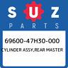 69600-47H30-000 Suzuki Cylinder assy,rear master 6960047H30000, New Genuine OEM