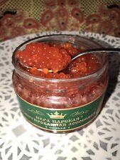 Red Caviar 220g/7.76oz