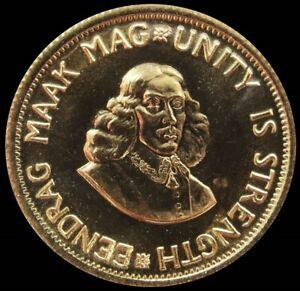 1980 GOLD SOUTH AFRICA PROOF LIKE 2 RAND 7.988 GRAM JAN VAN RIEBEECK HIGH GRADE+