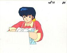 Anime Cel Maison Ikkoku #10