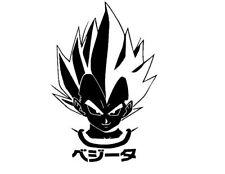 "DBZ Dragon Ball Vegeta Super Saiyan, 22""Black living room decal sticker"