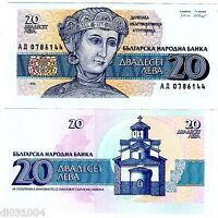 BULGARIE BULGARIA Billet 20 LEVA 1991  P100 UNC NEUF