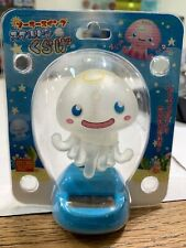 Solar Powered Jellyfish  Wobbler Toy White