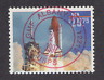 US Sc 2544A used. $10.75 Space Shuttle Endeavor Express Mail, SON cancel, VF.