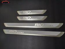 For Kia Rio Accessories Door Sill Protector Scuff Plate Steel Guard 2010-2019