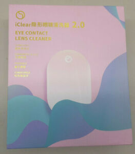 New iCLEAR 2.0 Eye Contact Lens Cleaner Ultrasonic, Chargeable, Waterproof White