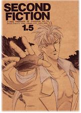 Final Fantasy 7 VII doujinshi copy bon Reno x Tseng Second Fiction 1.5 Asia (02)