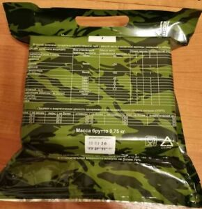 ONE MEAL IRPRUS Military MRE daily Russian army food ration pack emergency diet