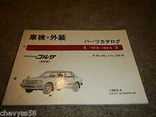 1978-1982 TOYOTA 78.8-82.4 E-AL10L 11 12 JAPANESE JDM PARTS BOOK CATALOG DIAGRAM