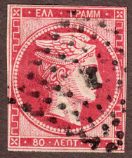 Greece 15  80L Dull Rose on Pink  Large Hermes Used H