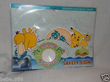 NEW IN PACKAGE VINTAGE POCKET MONSTER SWING SAFETY SING PIKACHU AND PSYDUCK