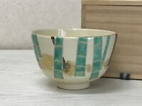 Y1473 CHAWAN Kyo-ware signed box Japanese bowl pottery Japan tea ceremony