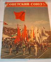 "Vintage ""Soviet Union"" Russian magazine Stalin era Communist propaganda 195507"