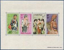 LAOS 1965 BLOC N°32** ( ETHNIES ) SANS CHARNIERE / SHEET MNH