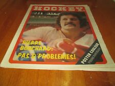 HOCKEY ILLUSTRE VOL.2 NO 6  1976-1977  POSTER COLOR PIERRE BOUCHARD MIKE BOSSY