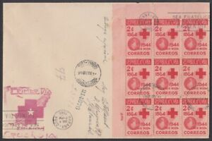 1946-FDC-42 SPAIN ANT. 1946. FDC RED CROSS CRUZ ROJA REGISTERED COVER BLOCK 9.