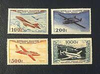 France 1954 *** Prototypes *** PA N°s 30 à 33 *** Neufs Sans Charnière  TTBE