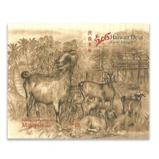 Malaysia 2015 Year of The Goat Miniature Sheet Timber Material MUH