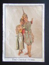 THAI CLASSICAL DRAMA KING RAMA & QUEEN SIDA IN KHON RAMAYANA 1989 POSTCARD