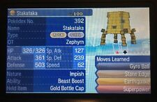 Pokemon ULTRA Sun Moon Shiny Stakataka 6IV Guide with Gold Bottle Cap