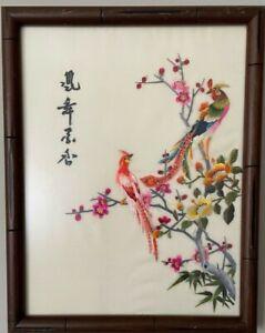 Vintage Japanese Pheasants floral wall art silk embroidery crewel framed 14x11