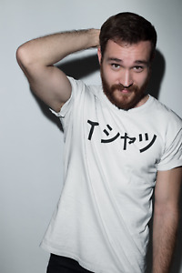 Deku Mall Shirt Cosplay, My Hero Academia inspired, Japanese Boku shirt Tshirt
