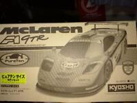 Kyosho RC 1/10 MACLAREN F1 GTR 1997 Pure ten size #5