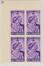 Mazuma *S32 Singapore QE 1948 Royal Silver Wedding 10 Cents Block Of 4 With Side