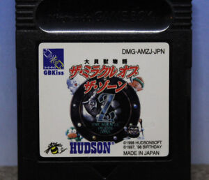 The Miracle of The Zone Z Nintendo Gameboy Japanese Import Cartridge Only Hudson