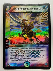 Duel Masters S5/S5 Aura Pegasus Avatar of Life DM12 WOTC Very Rare VHTF