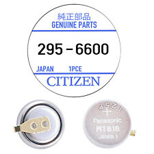 Citizen 295-66 Capacitor Battery for Eco-Drive (Genuine Factory Sealed) - NEW!