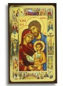 """Holy Family Icon Gold Leaf Finish Picture on Wood  4 3/4"""" Tabletop or Wall Italy"""