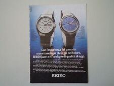 advertising Pubblicità 1973 OROLOGI SEIKO CA 013/BQ 003