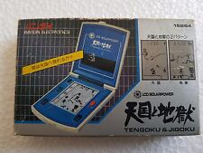 GAME & WATCH BANDAI LCD SOLAR POWER TENGOKU & JIGOKU SOLARPOWER