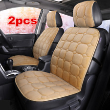 2X Beige Car Front Seat Cover Thickened Plush Universal Seat Cushion Protector