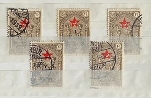 Turkey 1938 Surcharged Child Welfare COMPLETE SET SG #T1213/T1217