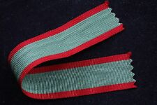 Soviet Border Frontier Guard Distinction USSR Replacement Ribbon New